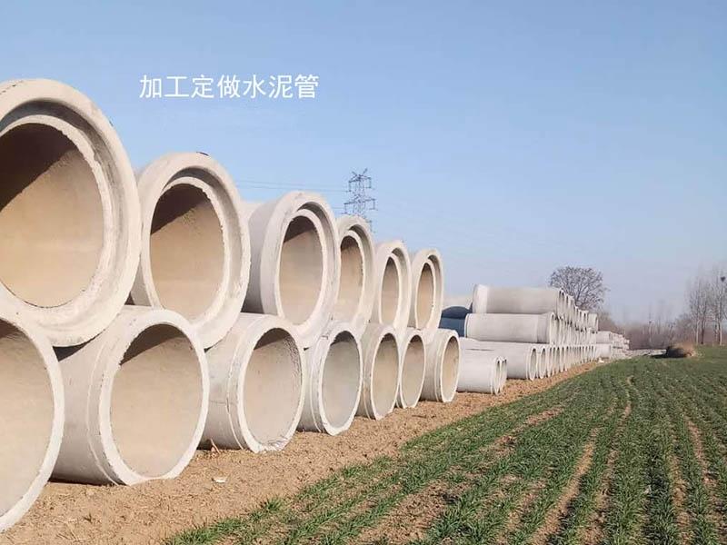 水泥管供应