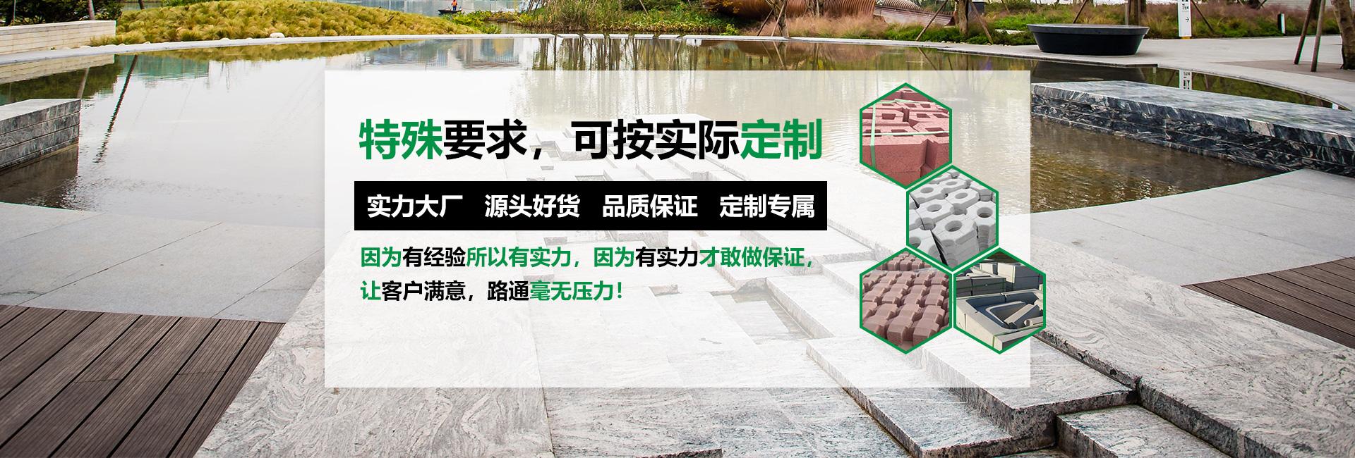 郑州路边石,路边石厂家,郑州路沿石,郑州路通预制品有限公司
